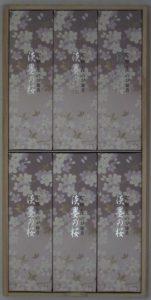 淡墨の桜(身)